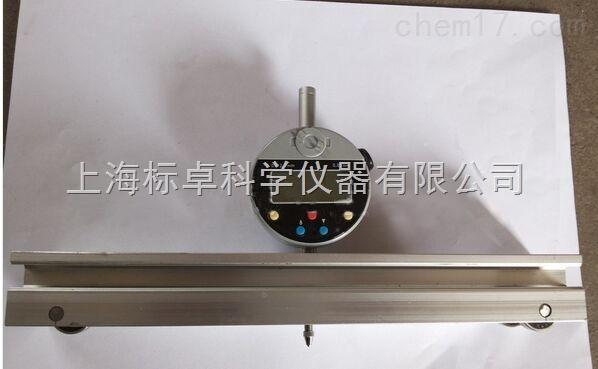 钢化玻璃波形测量仪