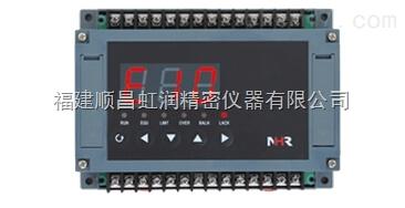 虹润NHR-TR01单相移相触发器虹润仪表有限公司