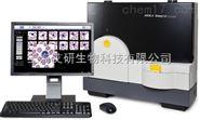 MEDICA血細胞形態分析儀