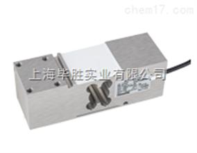 铝制单点式传感器报价