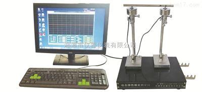 湘科DTM-II共振法动态法弹性模量仪