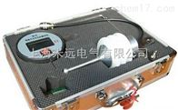 MY-15绝缘子分布电压测试仪(带电)