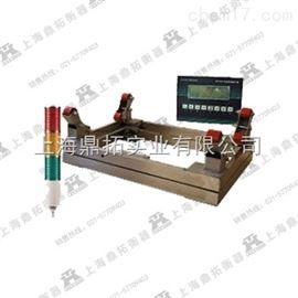 SCS1吨钢瓶秤报价,防腐蚀电子钢瓶秤