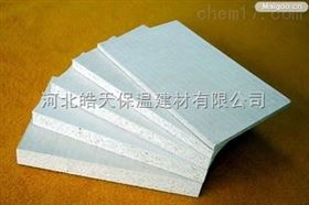 1200*600硅質聚苯板