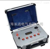 MY-H输电线路故障距离测试仪