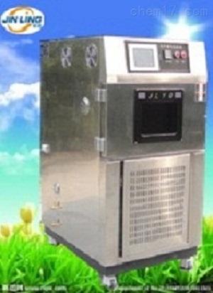 SN--66T-南京风冷氙灯耐气候试验箱/金凌试验箱