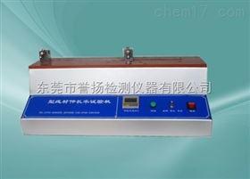 LT8024线材伸长率试验机
