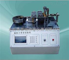LT8023插拔力试验机