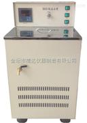 DHH-5-10低溫超級恒溫水槽