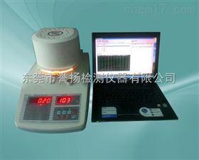 LT7039红外线快速水分测定仪