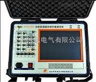 MY-203 火电一次调频与机组同期测试仪