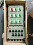 BXM59BXM59防爆照明配电箱220V/IP55