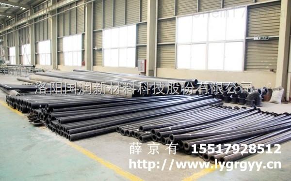 广东省UPE饮用水管道 新型自来水管