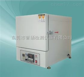 LT5030高温灰化炉/马弗炉