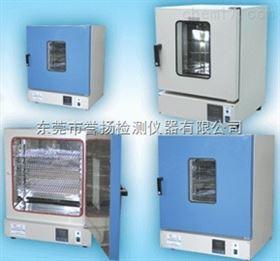 LT5029干燥箱烘箱