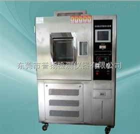 LT5024高低温试验箱