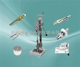 LT2055钮扣拉力测试仪