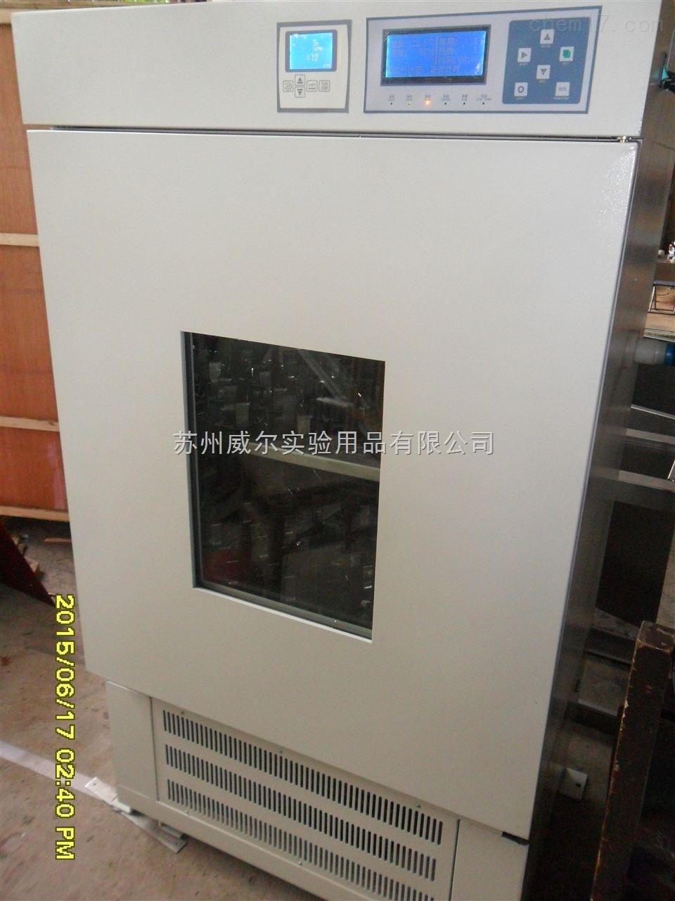 我司主打产品——多功能恒温恒湿振荡培养箱(双组振荡变频调速)