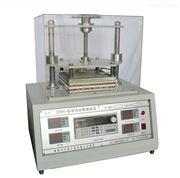 DRH-III導熱系數測試儀(護熱平板法)