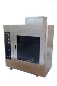 UL94水平垂直燃烧试验仪/水平燃烧测试仪/垂直燃烧测试仪