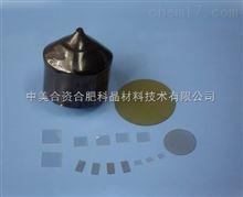 鋁酸鍶鉭鑭(LSAT)晶體基片