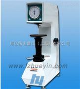 邦亿 200HRD-150型电动洛氏硬度计 Z新供应