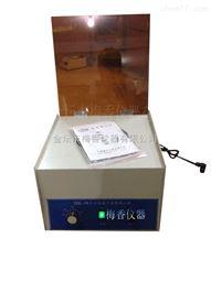 台式低速大容量离心机梅香实验仪器系列新品