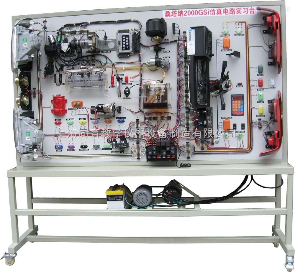 桑塔纳2000时代超人ajr全车电器实训台|汽车教学设备