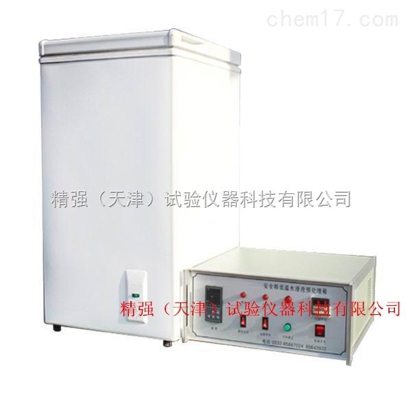 JM-822-安全帽低温恒温水浸泡预处理箱