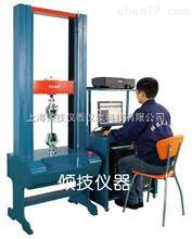 QJ211电子刹车片剪切试验机