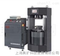 万测试 A型微机控制电液伺服压力试验机
