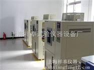 XF/DW -800L上海低溫試驗設備報價