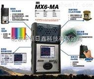 MX6气体检测仪及套件MX6