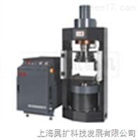 万测  B型微机控制电液伺服压力试验机