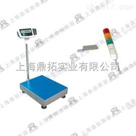TCS300公斤控制电磁阀开关定量电子秤