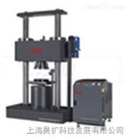 万测试验机  C型微机控制电液伺服压力