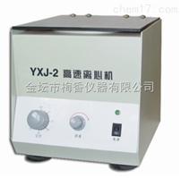 YXJ-2台式高速电动离心机梅香仪器供应商