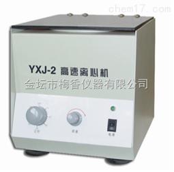 YXJ-2台式高速离心机YXJ-2型