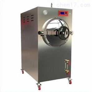 BXW-150SD-A-卧式圆形压力灭菌器(非医用型)上海博迅