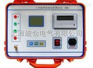 JD9950接地线成组电阻测试仪