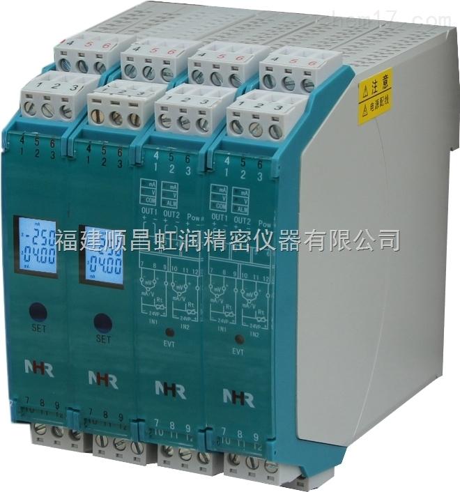 厂家直销NHR-M35智能开关量隔离器