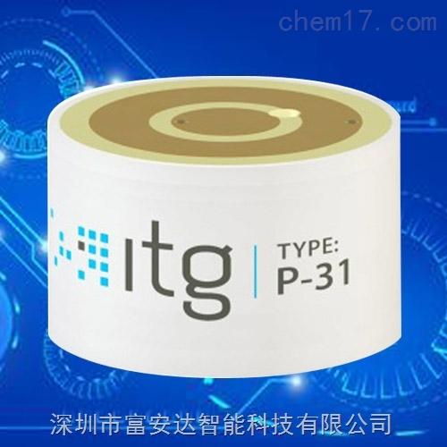 微量氧气(O2)传感器 P-31