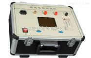 CZ接地线成组直流电阻测试仪