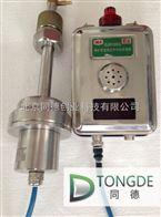 GJH100G煤矿管道用红外甲烷传感器
