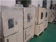 XF/GDW-500L高低溫試驗箱廠家