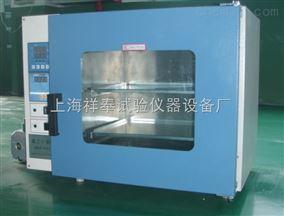 DZF-6020真空干燥箱厂家价格