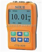 数字超声测厚仪CTS-30B