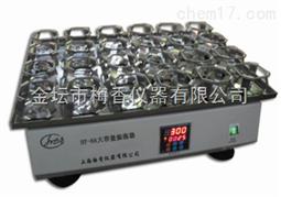 HY-8大容量调速多用振荡器调速振荡型