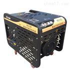 备用8KW柴油发电机
