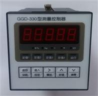 GGD-330称重控制器